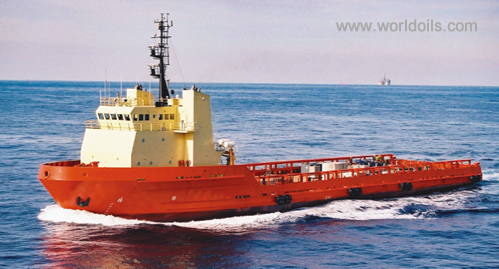 260FT Offshore Supply Vessel for Sale